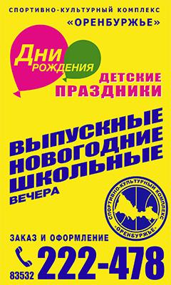 частные объявления о продаже ваз 2114 в иркутской области